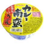 スナオシ カレー南蛮うどん カップ (83g) 【インスタント うどん カップうどん めん】