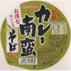 スナオシ カレー南蛮そば カップ (83g) 【インスタント そば カップそば めん】