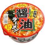 スナオシ 新・醤油ラーメン カップ (76.6g) 【インスタント ラーメン カップ麺 めん】