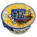スナオシ 新・塩ラーメン カップ (77.4g) 【インスタント ラーメン カップ麺 めん】