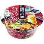 スナオシ 喜多方醤油ラーメン カップ (117g) 【インスタント ラーメン カップ麺 めん】