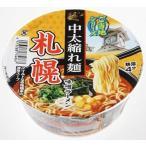 スナオシ 札幌味噌ラーメン カップ (114g) 【インスタント ラーメン カップ麺 めん】