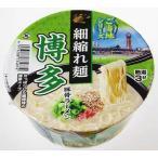 スナオシ 博多豚骨ラーメン カップ (114g) 【インスタント ラーメン カップ麺 めん】