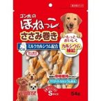 【訳あり 大特価】 サンライズ ゴン太のほねっこ ささみ巻き Sサイズ (54g) おやつ ドッグフード