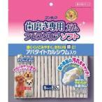 【訳あり 大特価】 サンライズ ゴン太の歯磨き専用ガム ブレスクリアソフト アパタイトカルシウム入り Sサイズ (32本入) おやつ ドッグフード