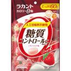 【※ A】 サラヤ ラカント カロリーゼロ飴 シュガーレス いちごミルク味 (60g)