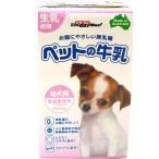 【zr 訳あり 特価】 ドギーマン 犬用ミルク ペットの牛乳 幼犬用 (250ml) ドッグフード おやつ