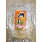 【訳あり 特価】 賞味期限:2021年5月7日 大黒屋 鯛ロール (60g) おつまみ 菓子