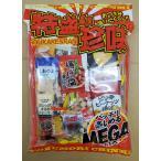 【訳あり 特価】 賞味期限:2020年9月10日 大黒屋 特盛り珍味 (340g) おつまみ 菓子