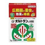 【農】[NA] 住友化学園芸 家庭園芸用GFオルトラン水和剤 (1g×10)