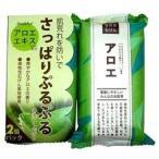【大特価♪】 ペリカン石鹸  自然派石けん アロエ (100g×2個) 固形石鹸