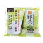 ペリカン石鹸  緑茶ファミリー石鹸 2個セット (80g×2個) 固形石鹸 美容洗顔石鹸
