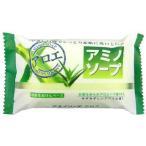 【zr】  ペリカン石鹸  アミノソープ アロエ (100g) 固形石鹸