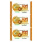 【大特価♪】 ペリカン石鹸  アミノソープ 米ぬか (100g×3個) 固形石鹸