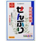 山本漢方製薬 せんぶり(0.8g×5包) 苦味胃腸薬 煎じ薬 第3類医薬品
