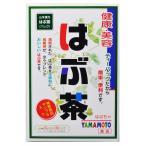[A] 山本漢方 はぶ茶 ティーバッグ (10g×30包) 健康茶