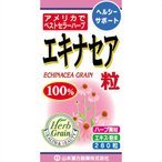 [A] 山本漢方 エキナセア 粒 100% (280粒) サプリメント