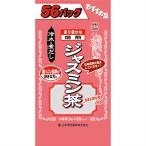 [A] 山本漢方 お徳用  ジャスミン茶 ティーバッグ (3g×56包) 健康茶