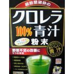 クロレラ青汁100%粉末(2.5g×22包)  青汁