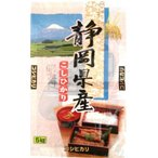 SCB提供 食品・ドリンク・酒通販専門店ランキング12位 静岡県産 こしひかり (5kg)  精米 うるち米 お米 コシヒカリ