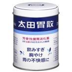 太田胃散 (210g) 散剤 胃腸薬 【第2類医薬品】