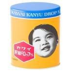 [A]【指定第2類医薬品】 河合薬業 カワイ肝油ドロップS(300粒)