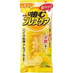 【A】 小林製薬 噛むブレスケア レモンミント (25粒) 清涼食品 グミ