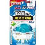 【zr お試し価格♪】 小林製薬 液体ブルーレットおくだけ除菌EX スーパーミントの香り (70mL) 芳香剤 トイレ用