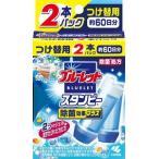[A] 小林製薬 ブルーレット スタンピー 除菌効果プラス つけ替用 フレッシュコットンの香り (56G) トイレ用合成洗剤