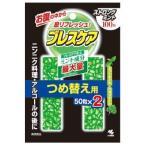 【A】 小林製薬 ブレスケア ストロングミント つめ替え用 (100粒) ヒマワリ油加工食品(清涼食品)