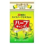 シュガーレス ハーブキャンディ(25g) のど飴 お菓子