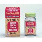 ツムラの女性薬 ラムールQ (140錠) 錠剤 【第2類医薬品】 漢方 婦人薬 19種の生薬 8種のビタミン