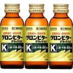 グロンビターデラックスK (100ml) 3本パック 【第2類医薬品】 滋養強壮 虚弱体質 ドリンク 飲料