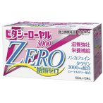 常盤薬品 ビタシーローヤル 3000 ZERO (100ml×10本入) 滋養強壮ドリンク【糖類ゼロ・カフェインゼロ】 【第3類医薬品】