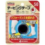 バトルウィン テーピングテープ 足首・膝用 50mm×12m (1巻入) 非伸縮タイプ