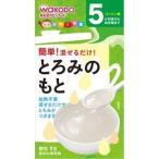 SCBで買える「和光堂 手作り応援 とろみのもと(2.8g×8包 離乳食【y】」の画像です。価格は246円になります。