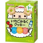 [A] 和光堂 1歳からのおやつ+DHA いちごみるくクッキー (16g×3袋) 1歳頃から