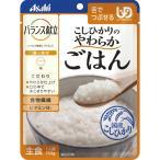 【y】 アサヒグループ食品 バランス献立 こしひかりのやわらかごはん (150g)