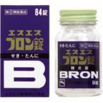 【指定第2類医薬品】 エスエス ブロン錠(84錠) せき たんに 糖衣錠 せき止め薬