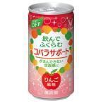 【6本セット♪】 大正製薬 コバラサポート りんご風味 (185ml×6本)