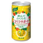 【6本セット♪】 大正製薬 コバラサポート グレープフルーツ風味 (185ml×6本)