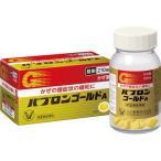 パブロンゴールドA錠(210錠) 大正製薬【指定第2類医薬品】