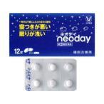 大正製薬 睡眠改善薬 ネオデイ (ネオディ) 12錠 【第(2)類医薬品】 寝つきが悪い 眠りが浅い