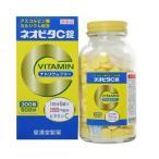 総合ビタミン剤
