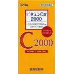 【特価】 ビタミンC2000 お徳用 320錠