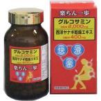 ムサシノ製薬 楽ちん一歩 (240粒入) グルコサミン 健康補助食品