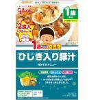 【y】 アイクレオ 1歳からの幼児食 ひじき入り豚汁 (85g×2袋入)