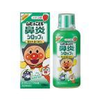 ムヒのこども鼻炎シロップS 120ml イチゴ味  【指定第2類医薬品】 鼻水 鼻づまりに シロップ剤