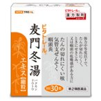 [ME]【第2類医薬品】 ビタトレール 漢方製剤シリーズ 麦門冬湯エキス 細粒 10日分 (30包) バクモンドウトウ
