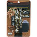 Yahoo!SCB井藤漢方 熟成黒酢入り 納豆キナーゼ (60球入) 発酵食品でサラサラ習慣 【A】